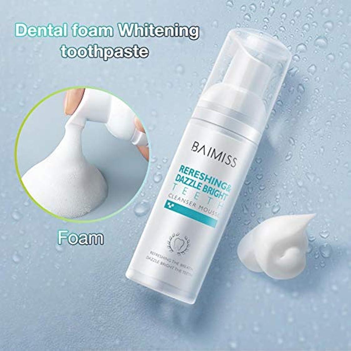 警告バスオール歯科用フォーム液体歯磨 クリアクリーン デンタル ホワイトニング マウスウォッシュ 口内洗浄液 低刺激 60ml 口の自然な防御力を強化60ml