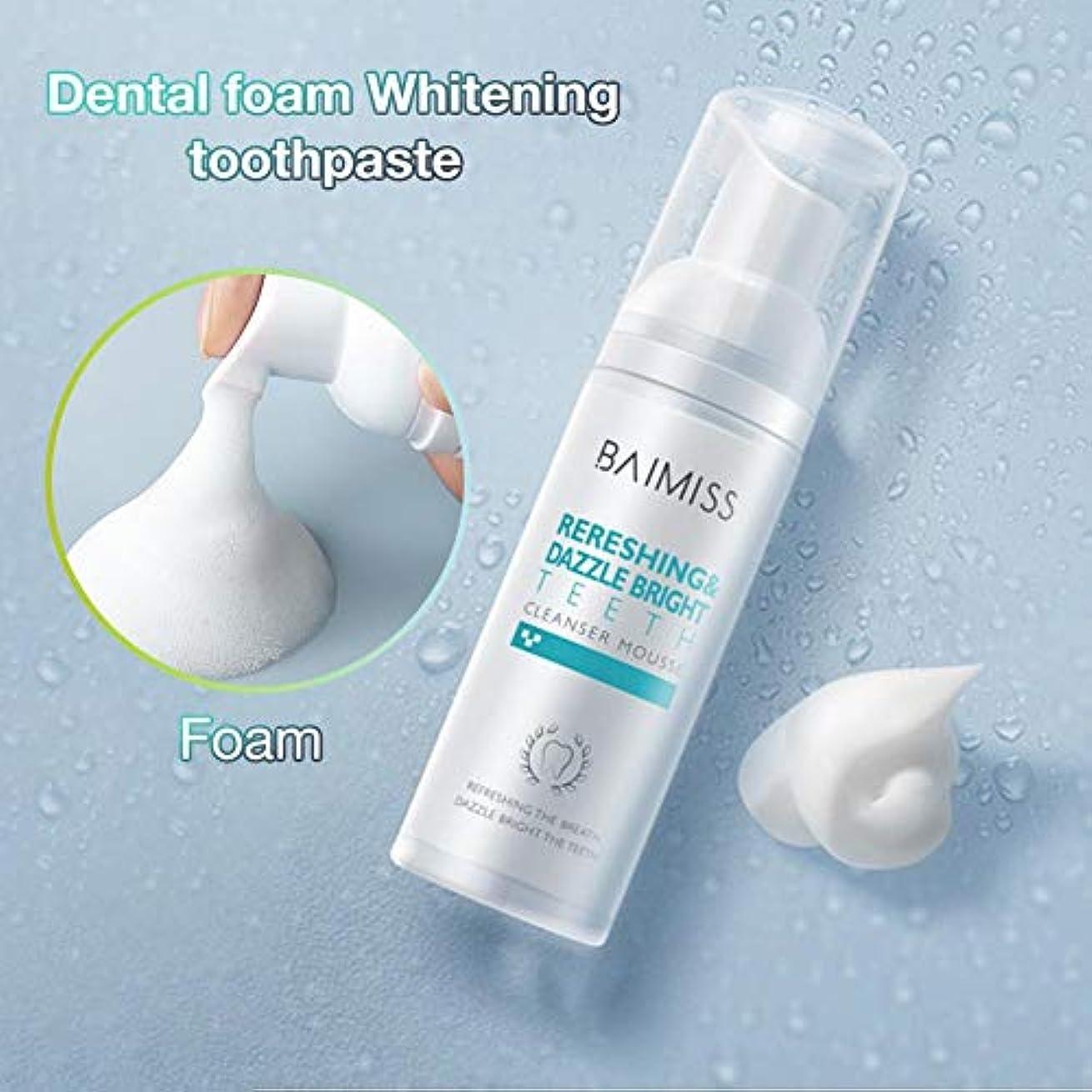 バッフル瞬時に砂歯科用フォーム液体歯磨 クリアクリーン デンタル ホワイトニング マウスウォッシュ 口内洗浄液 低刺激 60ml 口の自然な防御力を強化60ml