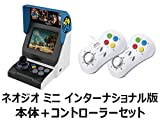 NEOGEO mini ネオジオ ミニ インターナショナル版 ゲーム機本体+コントローラー2個セット ホワイト 白