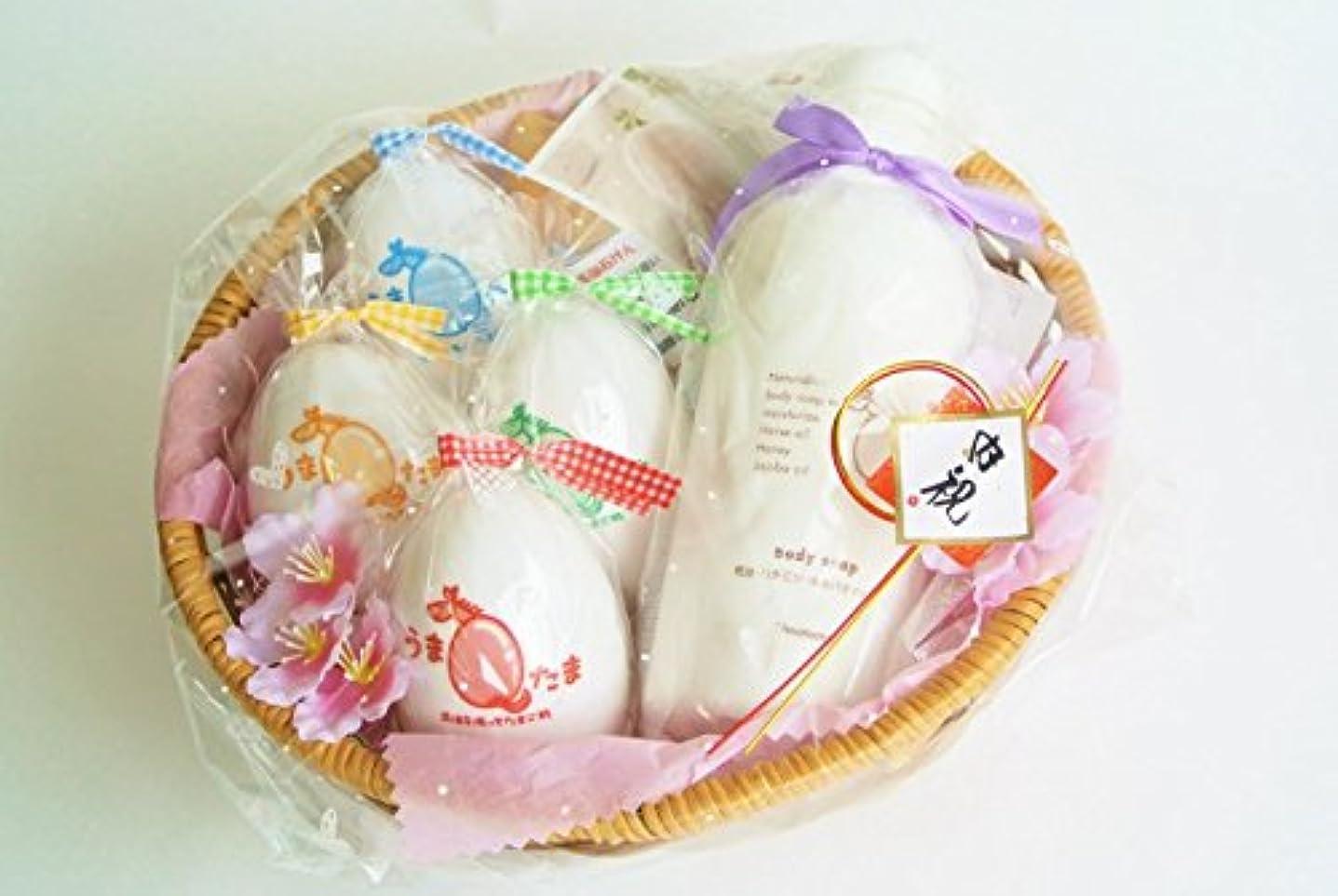 山積みの刺しますしたがってUmatama(ウマタマ) 馬油石鹸うまたま4種類と馬油のボディソープのギフトセット!出産祝い?内祝い?結婚祝い?誕生日祝いにおススメです!