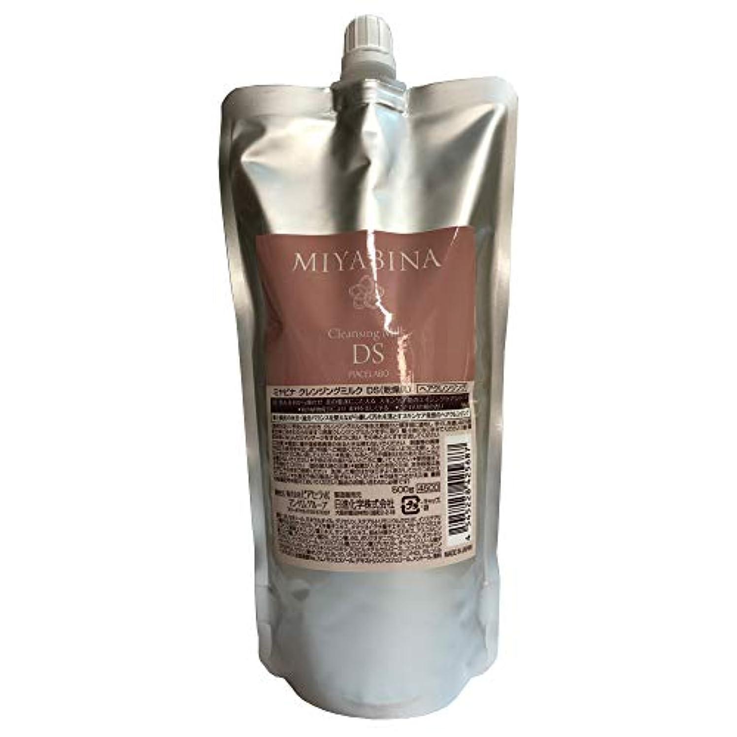 デイジー拮抗する姪ミヤビナ クレンジングミルク DS(乾燥肌) 500g レフィル(詰め替え)