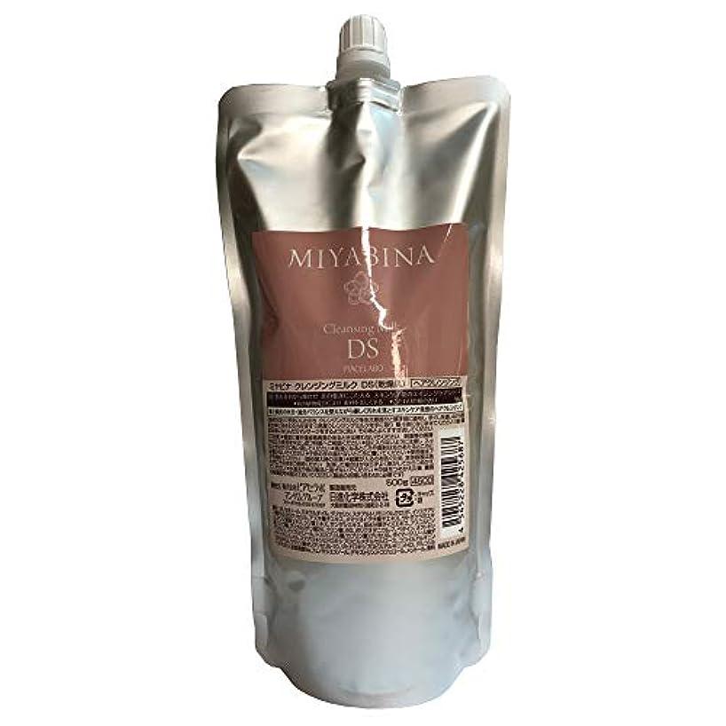 強化上院議員また明日ねミヤビナ クレンジングミルク DS(乾燥肌) 500g レフィル(詰め替え)