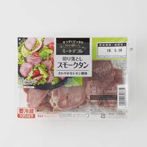 日本ハム スモークタン90g 【冷凍・冷蔵】 10個