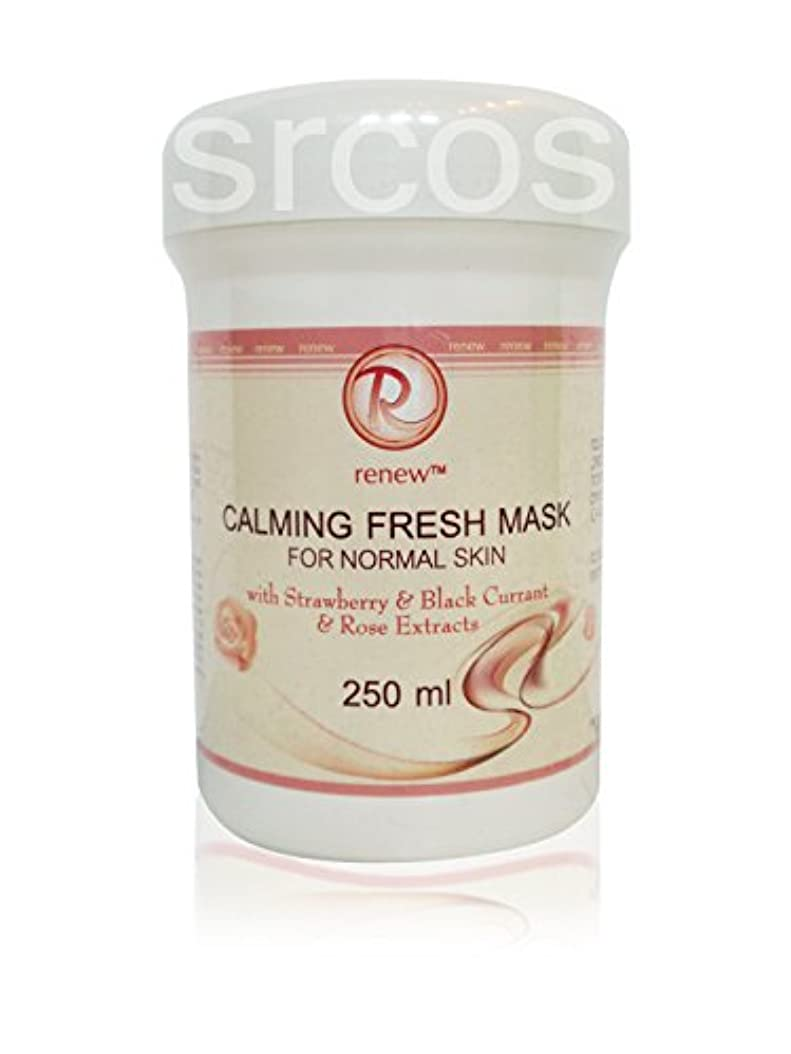 区拾う命令Renew Calming Fresh Mask for Normal Skin 250ml