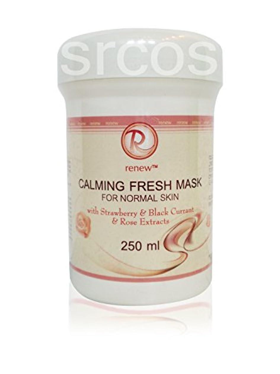 性能今生じるRenew Calming Fresh Mask for Normal Skin 250ml