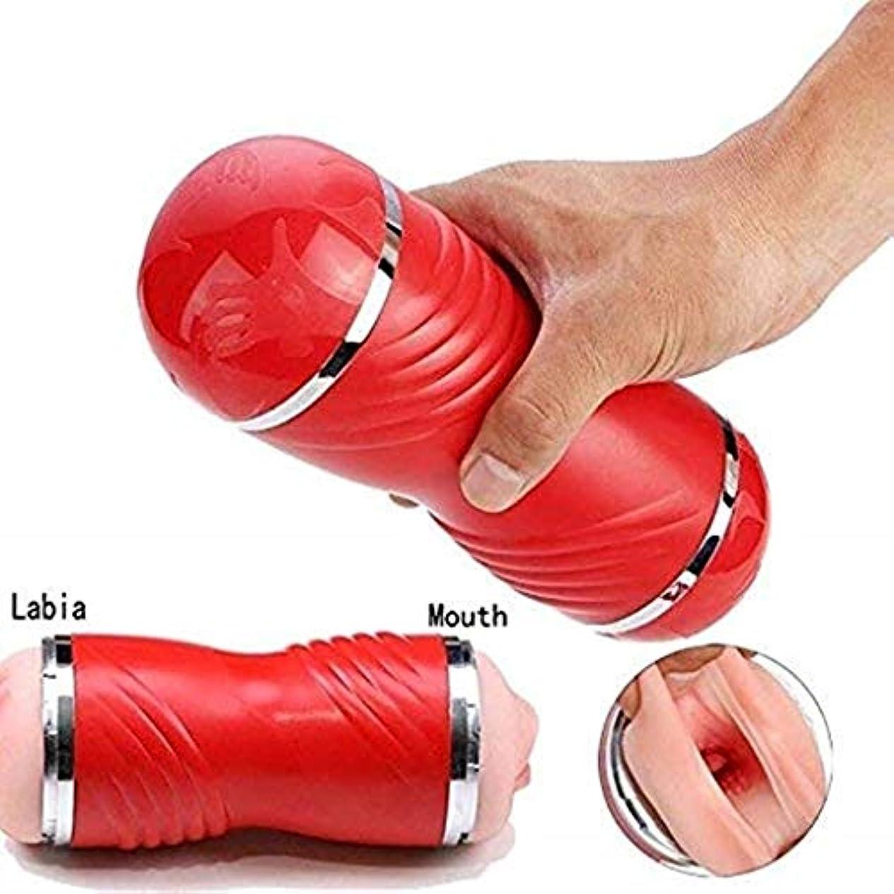 焦がす和らげるウェーハCRFJB 男性用自動ピストンカップインテリジェントスラスト強力な吸引男性用MâsturabâtionデバイスPleasure Hand-Free P-lay Massager