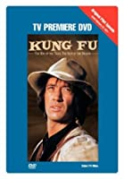 Kung Fu Pilot (TV Premiere DVD) [並行輸入品]