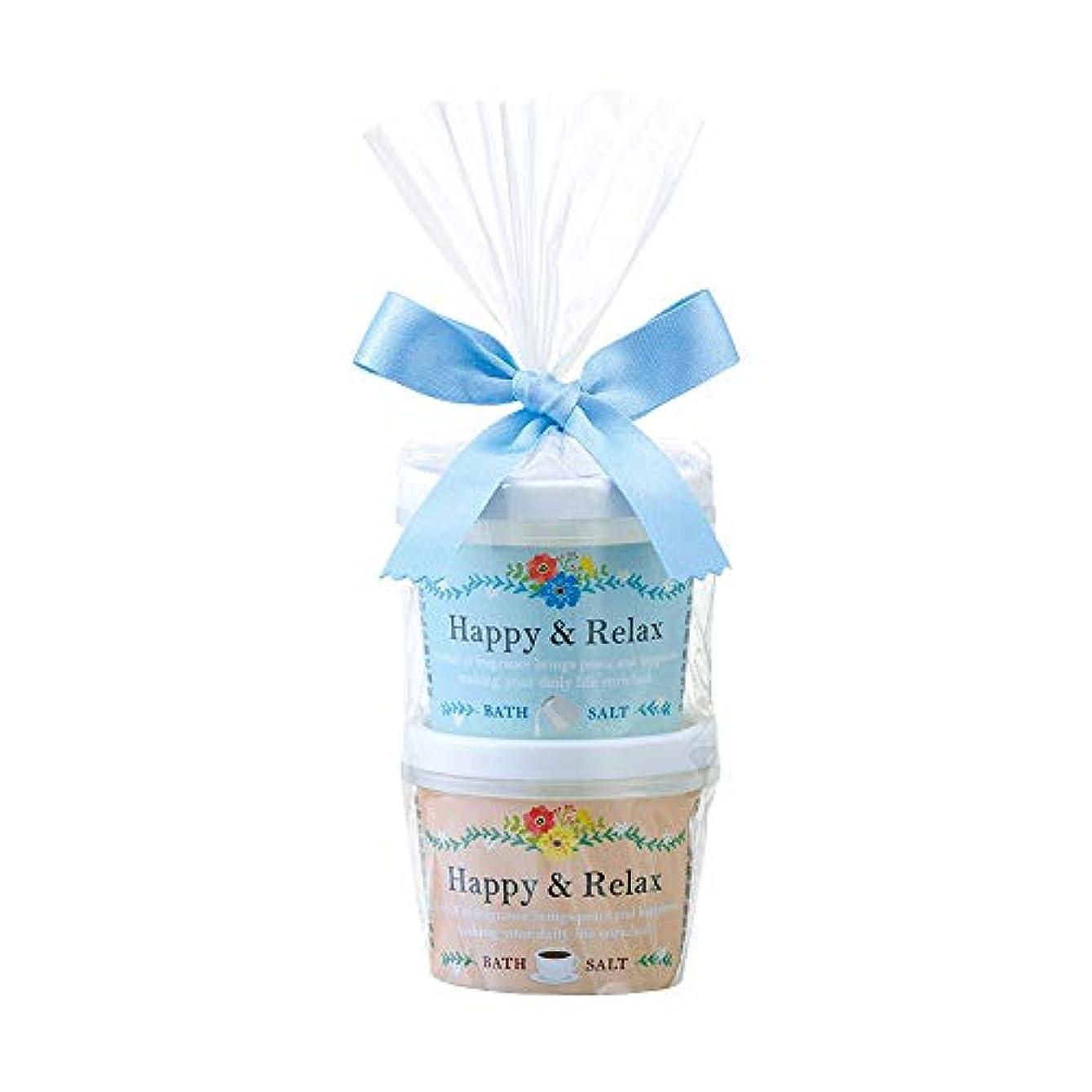 ミケランジェロほこりっぽい肉腫ジーピークリエイツ バスプリエ 入浴剤 ミルク & エスプレッソ 40g×2個