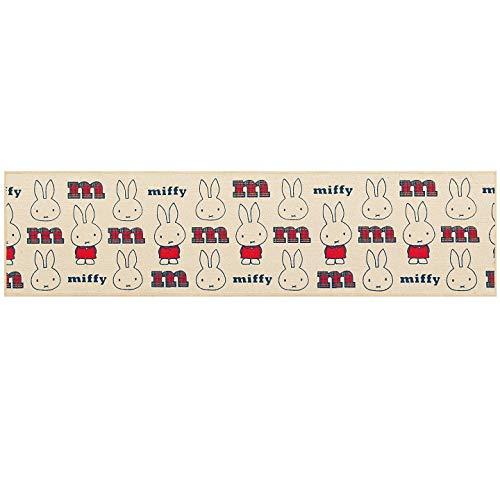 miffy ミッフィー&チェック キッチンマット 約45×180cm ベージュ