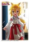 キャラクタースリーブ 世話やきキツネの仙狐さん 仙狐 (EN-875)