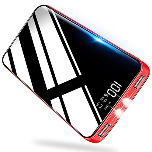 モバイルバッテリー 大容量 25800mAh 【PSE認証済】 急速充電対応 LCD残量表示 2USB出力ポート スマホ充電器 持ち運び充電器 ledライト付 バッテリー 地震/災害/旅行/出張/アウトドア活動 iPhone/iPad/Android各種対応 (ブラック)