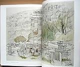 日本画素描大観〈10〉平山郁夫 画像