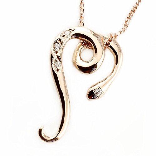 [해외][아틀라스] Atrus 목걸이 18 금 남성 뱀 뱀 뱀 하트 다이아몬드 펜던트 핑크 골드 K18 다이아몬드/[Atlas] Atrus Necklace 18 Gold Men`s Snake Snake Snake Snake Snake Diamond Pendant Pink Gold K18 Diamond