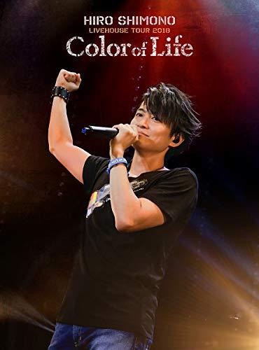 """(仮)下野紘ライヴハウスツアー2018""""Color of Life"""" Blu-ray初回限定版"""