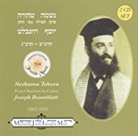 Neshama Tehora Prayer Portions