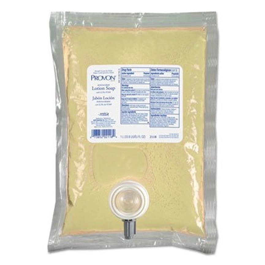 染料啓発するリングバックGOJO provonreg ;抗菌ローションソープ