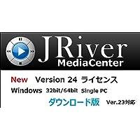 JRiver Media Center Windows版 Version24 ソフトウェア・ライセンス