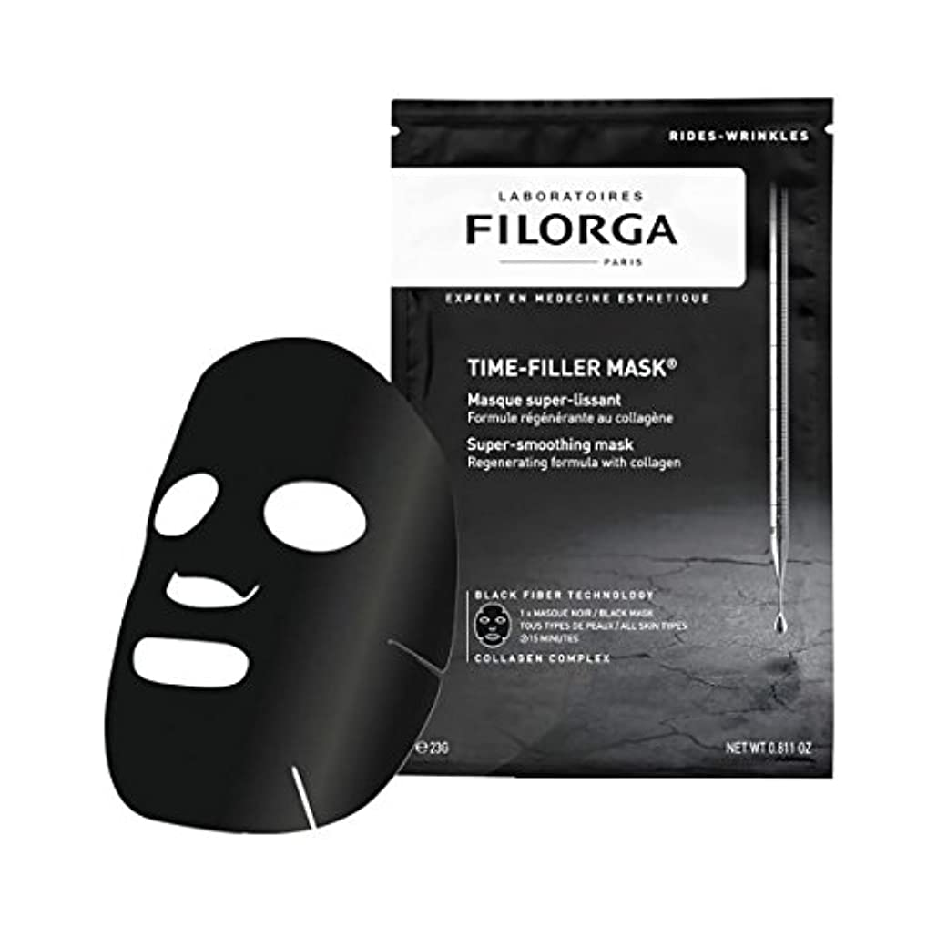 のぞき見リフレッシュ冊子Filorga Time-filler Super Smoothing Mask 23g [並行輸入品]