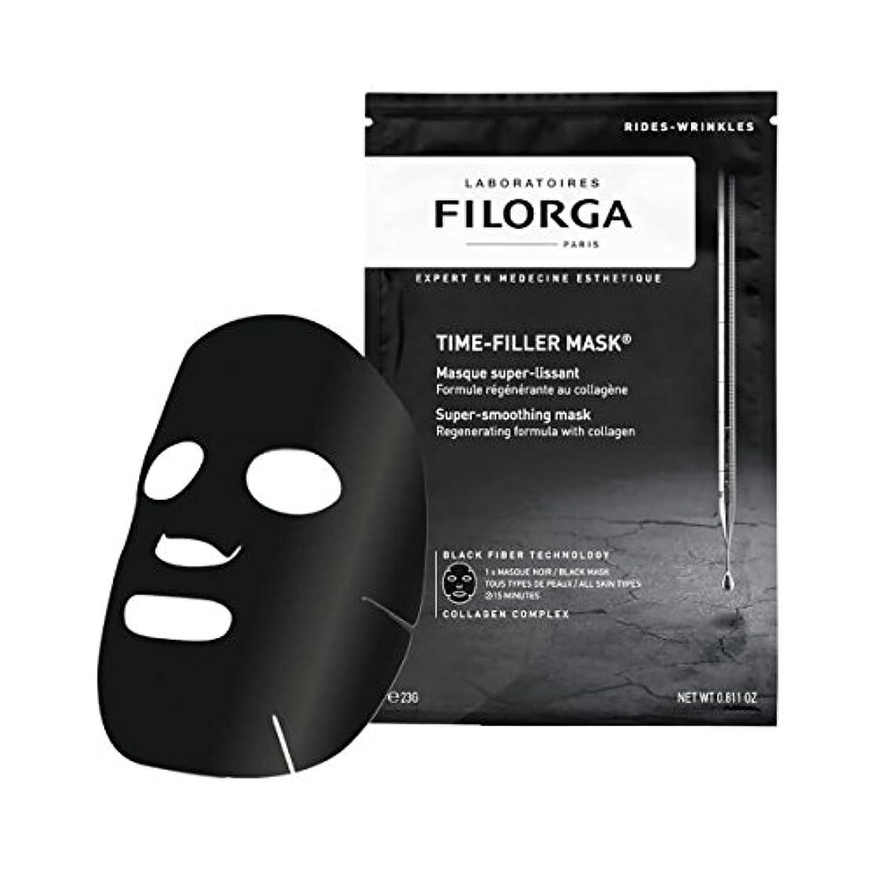 聴覚障害者条件付き爆弾Filorga Time-filler Super Smoothing Mask 23g [並行輸入品]