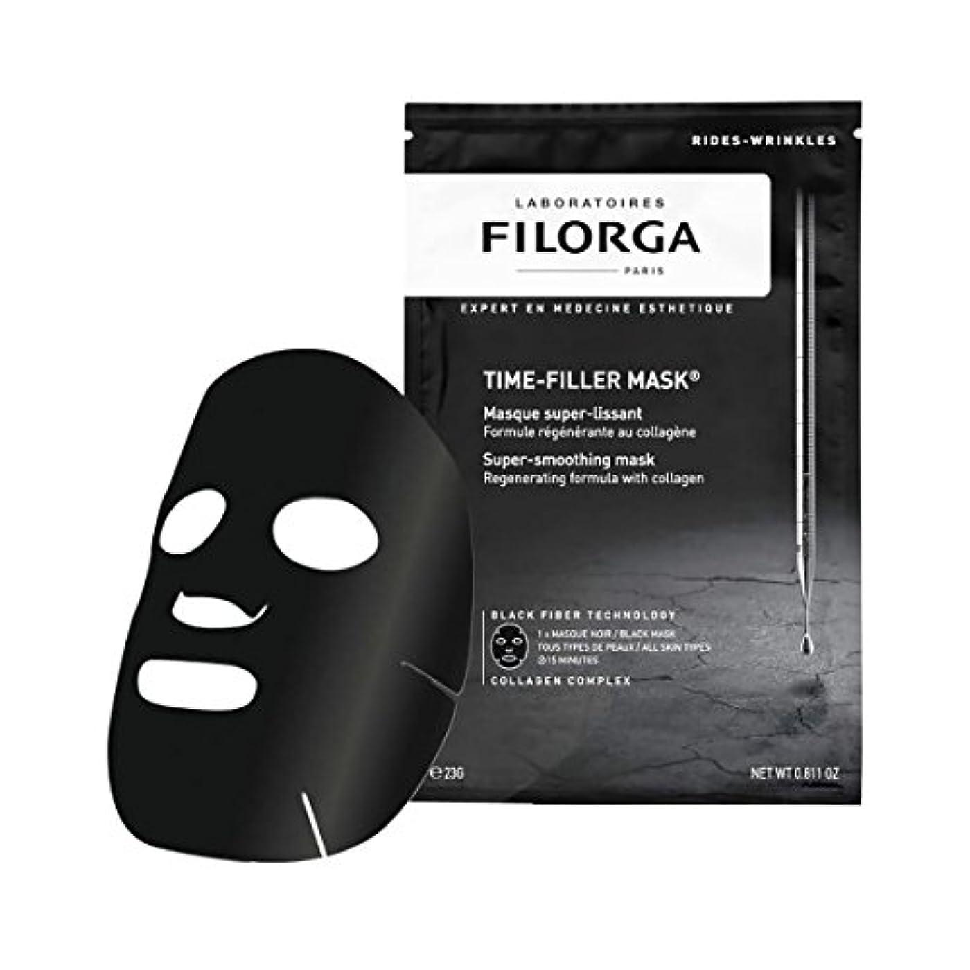 一瞬甲虫パワーFilorga Time-filler Super Smoothing Mask 23g [並行輸入品]