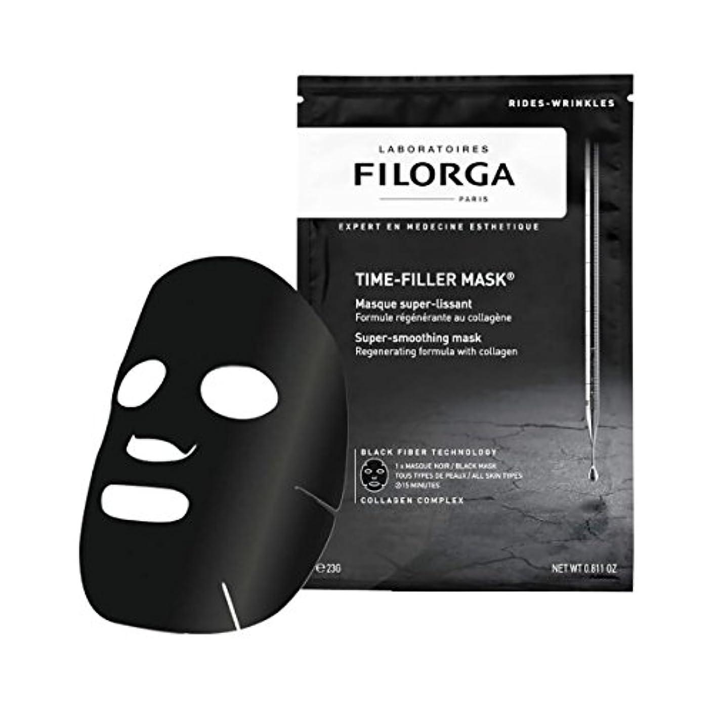 成熟検査冷笑するFilorga Time-filler Super Smoothing Mask 23g [並行輸入品]