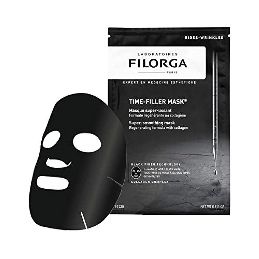 抑制する中央値ピースFilorga Time-filler Super Smoothing Mask 23g [並行輸入品]