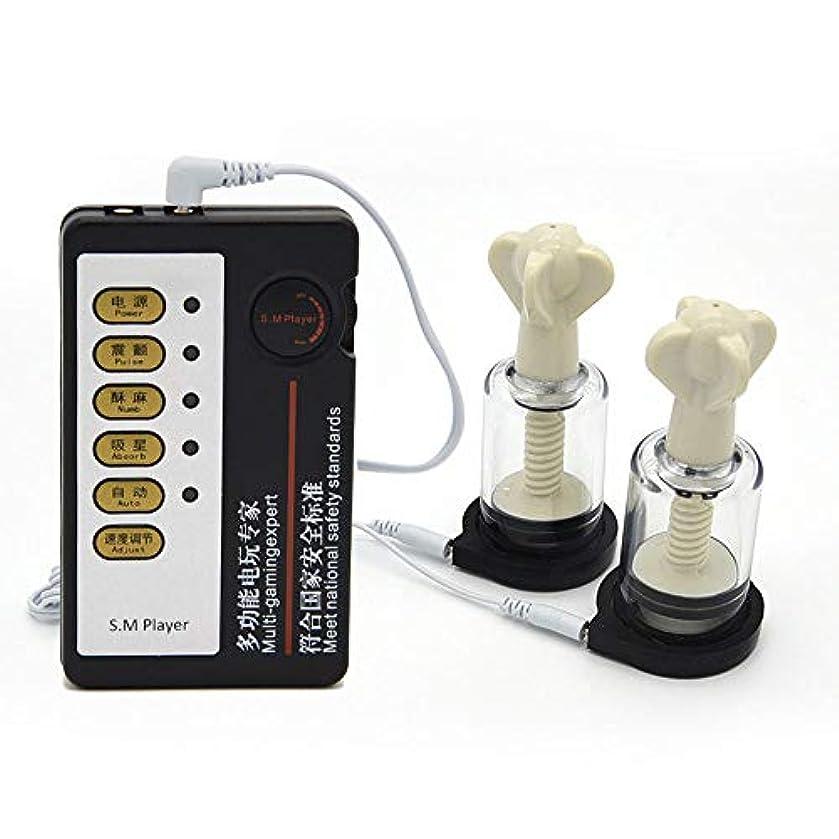 沈黙不良品ブラウズマッサージ電気マニュアル、電気マッサージャー多機能インテリジェント深筋マッサージ振動マシンはフルボディリラックス