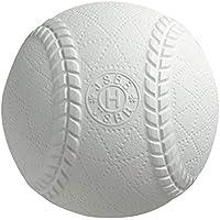 ナガセケンコー ケンコーボール準硬式野球H号パック1個
