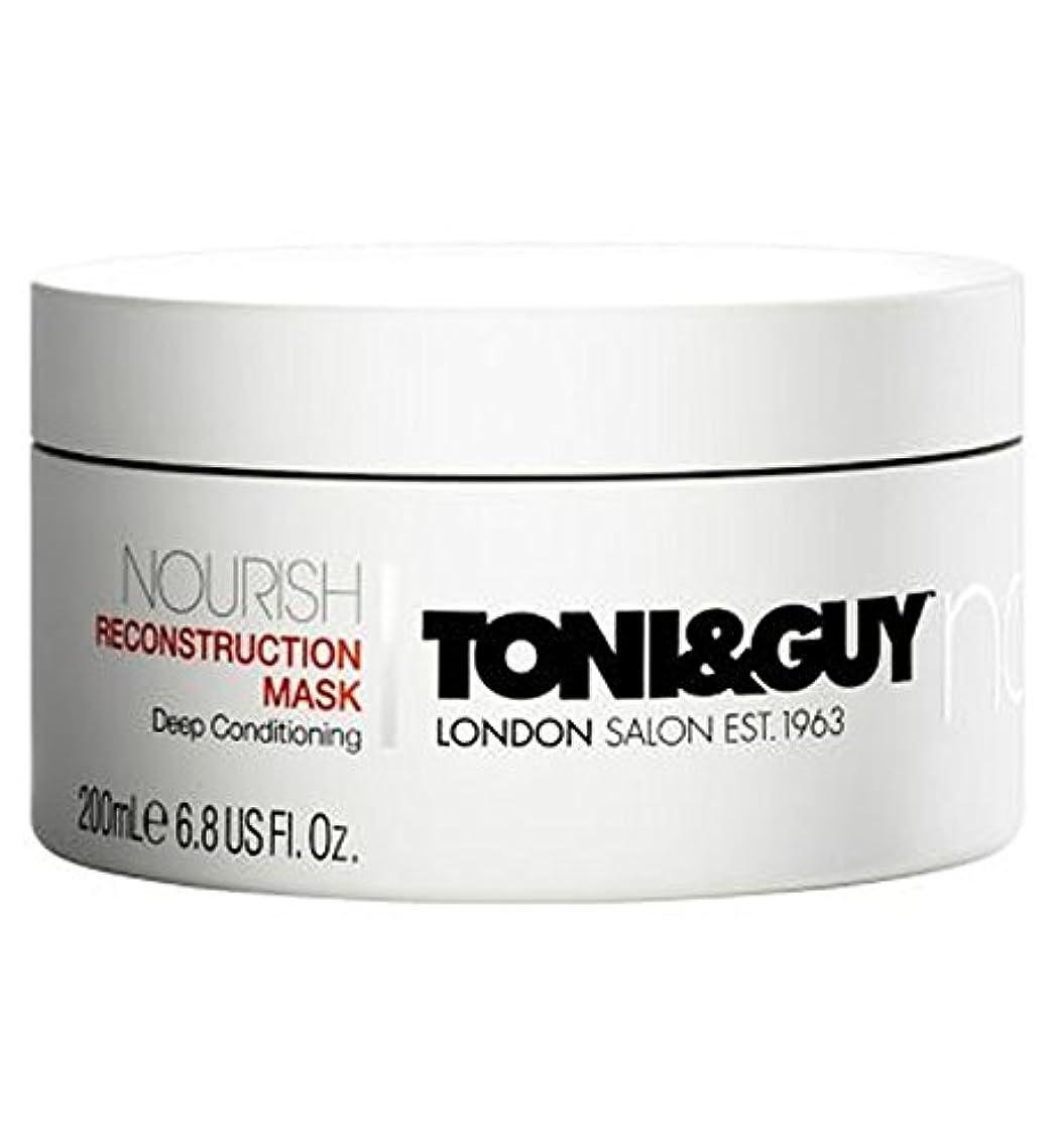 地中海解明宿題トニ&男は復興マスク200ミリリットルを養います (Toni & Guy) (x2) - Toni&Guy Nourish Reconstruction Mask 200ml (Pack of 2) [並行輸入品]