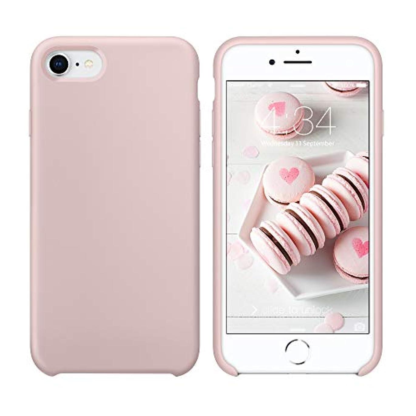 普及セール会うSURPHY iPhone SE ケース第2世代 iPhone SE2 ケース(2020) iPhone 8 ケース iPhone7 ケース 4.7 インチ カバー ワイヤレス充電対応 衝撃吸収 高品質PU シリコン 落下防止 防指紋 超軽量 超薄(ピンク)