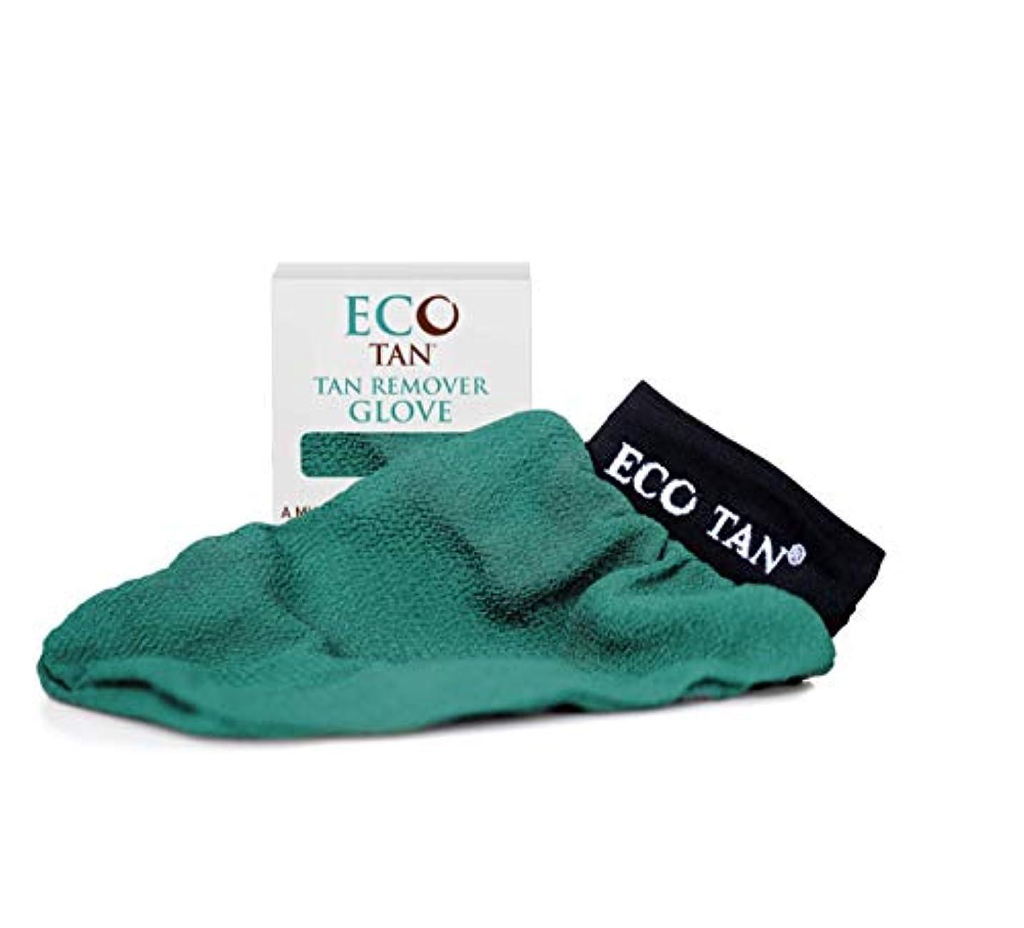 広まった真っ逆さま蒸EcoTan(エコタン) エクストリーム スクラブミトン