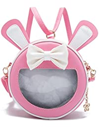 PANCY 子供用 リュック ショルダー バッグ 女の子 2way かわいい うさぎ耳 リボン 痛バッグ 透明 通園 通学 軽量