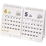 キュービックス 2019年 カレンダー 卓上 ベーシック A5 2か月 205004-01 (2019年4月始まり)