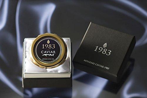 MIYAZAKI CAVIAR 1983(20g)宮崎キャビア1983 日本唯一の国産熟成フレッシュキャビア