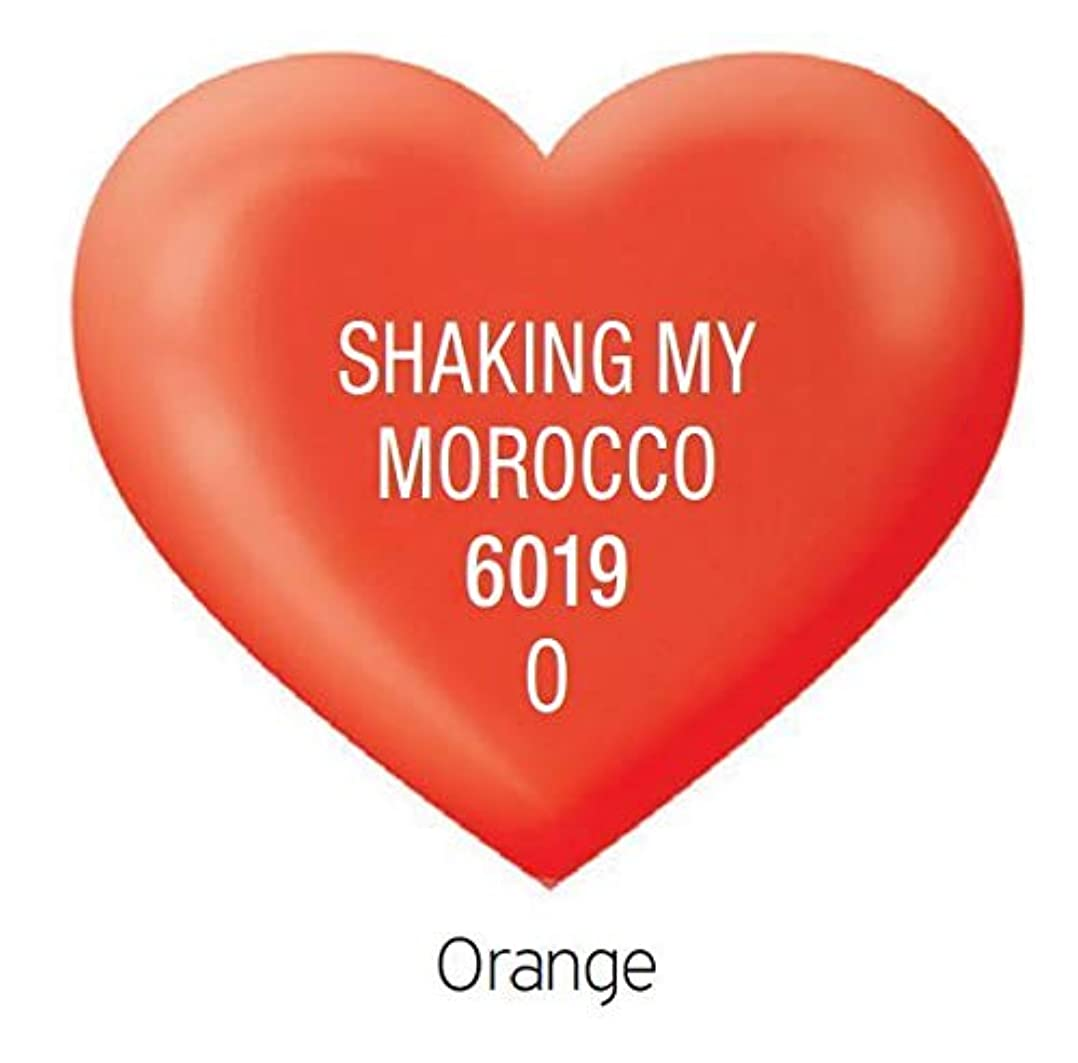 分配します義務付けられたローブCuccio MatchMakers Veneer & Lacquer - Shaking My Morocco - 0.43oz / 13ml Each