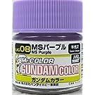 ガンダムカラー MSパープル UG08 【HTRC 3】