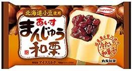丸永製菓 あいすまんじゅう和栗 20個入