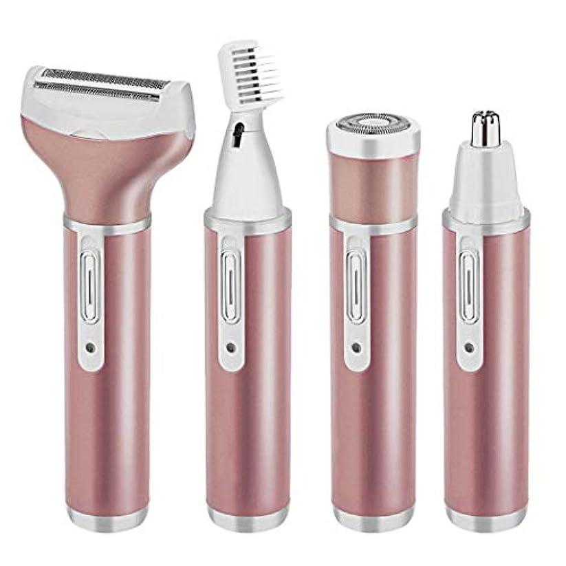 アテンダント半島テロヘアトリマーキットヘア脱毛器痛みのない電気コードレスボディヘアシェーバー、ヘアトリマー防水かみそり、ビキニの毛の取り外しおよび眉毛トリマーのために再充電可能な1つのUSBに付き女性4つ, Pink