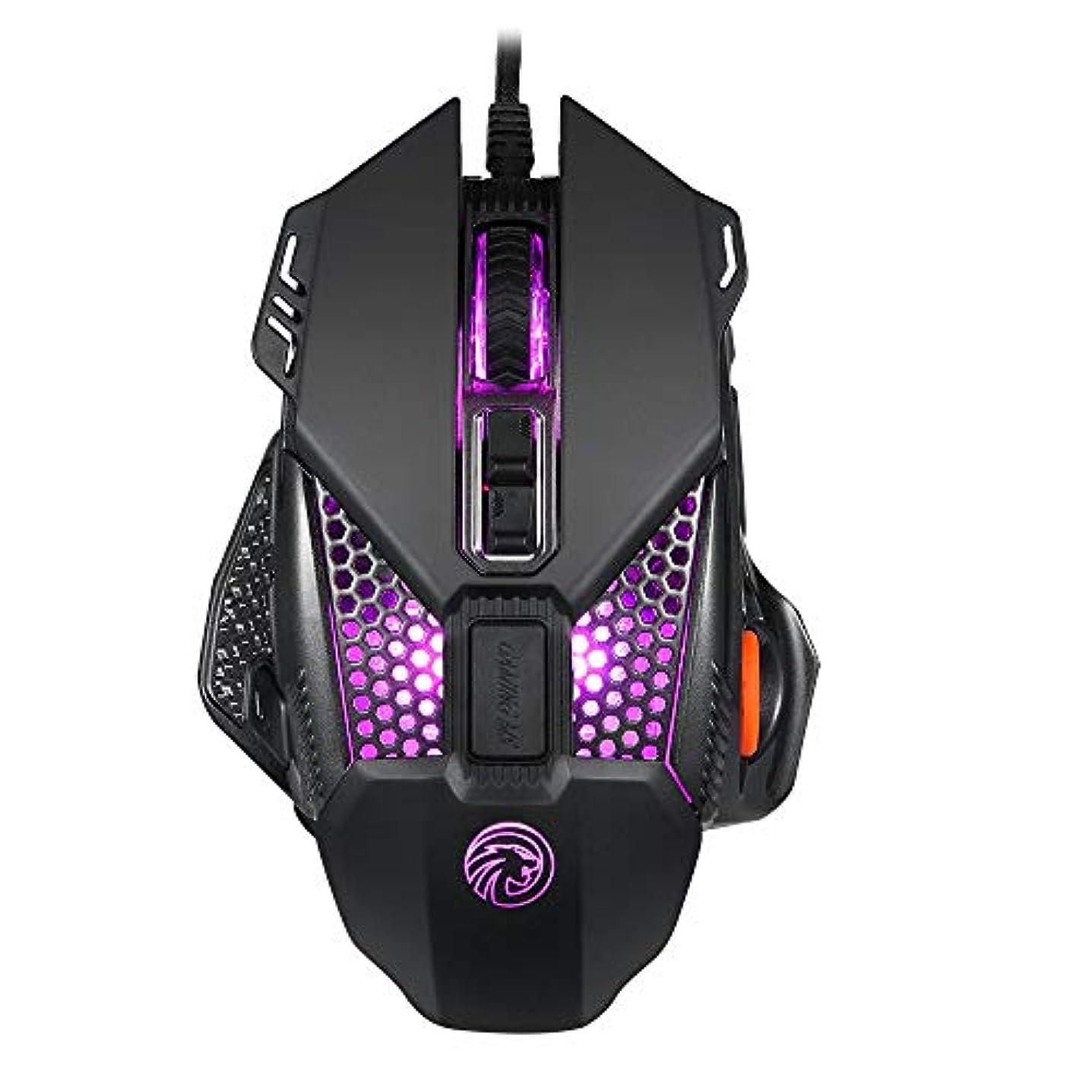 神秘日常的にライナーNotalas エレコム メカニカルゲーミングマウス有線 RGBバックライト8つのプログラム可能なボタン4800 DPI 4 調整可能 DPIレベル16.8百万クリック色 呼吸 ライト Mechanical Gaming Mouse Wired RGB Backlit 8 Programmable Buttons 4800 DPI 4 Adjustable DPI Levels 16.8 Million Click Color Breathing Lights