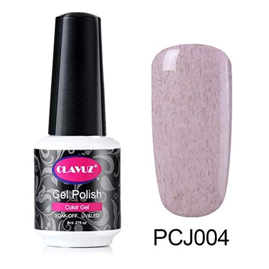 貫入決済ささいなClavuz ジェルネイル カラージェル 毛皮系 1色入り 8ml 【全21色選択可】