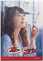 新垣結衣 ガッキー クリアファイル ケース meiji アーモンド&マカダミア 非表示