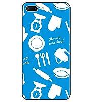 iPhone 8 PLUS 専用 選べる デザイン プリント ケース TPU 背面 強化 ガラス おしゃれ キッチン 04