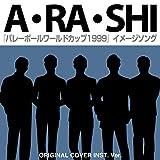 A・RA・SHI 『バレーボールワールドカップ1999』イメージソング ORIGINAL COVER INST.Ver