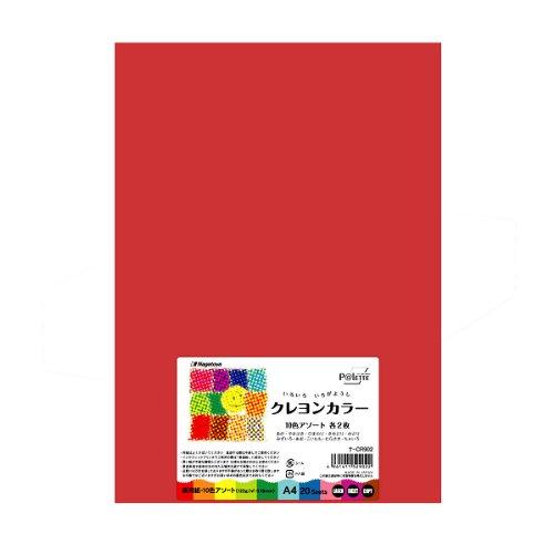 Nagatoya いろがようし クレヨンカラー A4 10色アソート(各色2枚×10種類)計20枚 ナ-CR902〔0392902〕