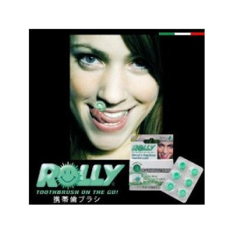 テーブルを設定するコミット寛容なROLLY ブラッシュ 5箱セット 携帯歯ブラシ