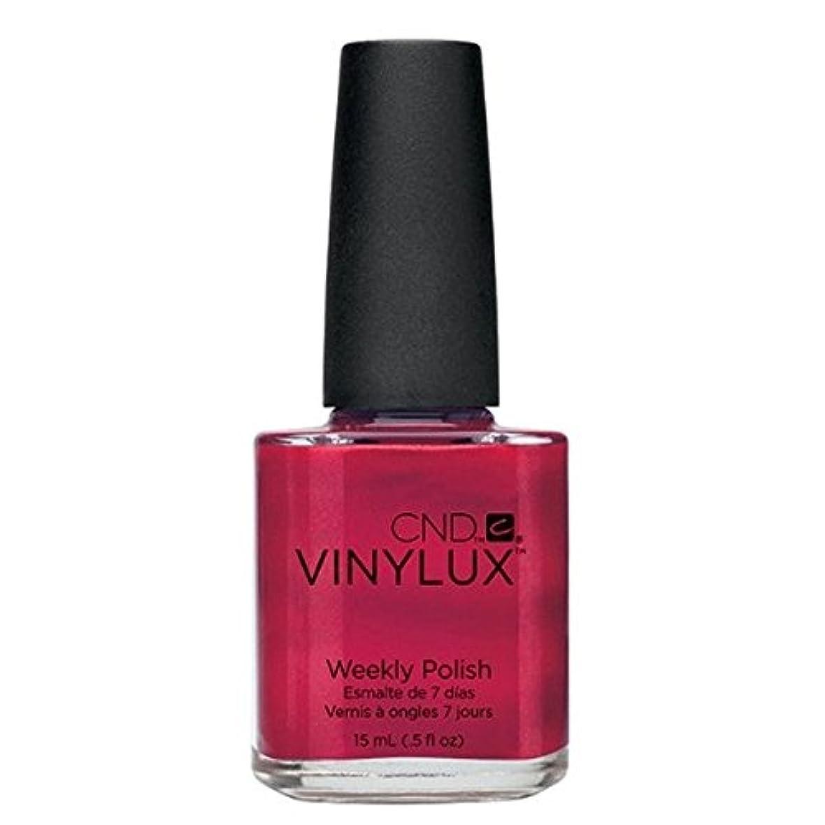 ページェントセットする記述するCND Vinylux Manicure Lacquer _ Hot Chilis  #120 _15ml (0.5oz)