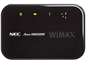 日本電気 モバイルWiMAXルータ AtermWM3500R プラチナブラック PA-WM3500R(AT)B