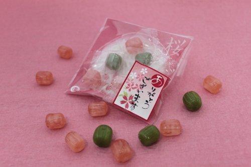 あめいろこづつみ 桜のど飴 4ケース 200個 まとめ買い