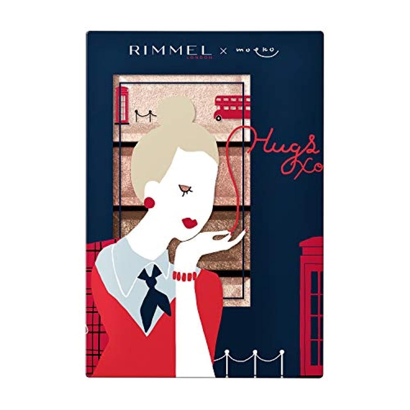 セットアップ城聴くRimmel (リンメル) ショコラスウィート アイズ アイシャドウ MO 015 ストロベリーショコラ 4.5g