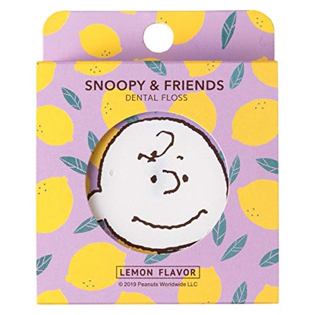 人柄梨犠牲FINE(ファイン) スヌーピー&フレンズ デンタルフロス 約3ヶ月分 レモンの香り 50m